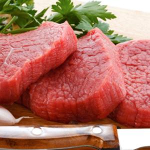 Como saber se uma carne está boa para o consumo?