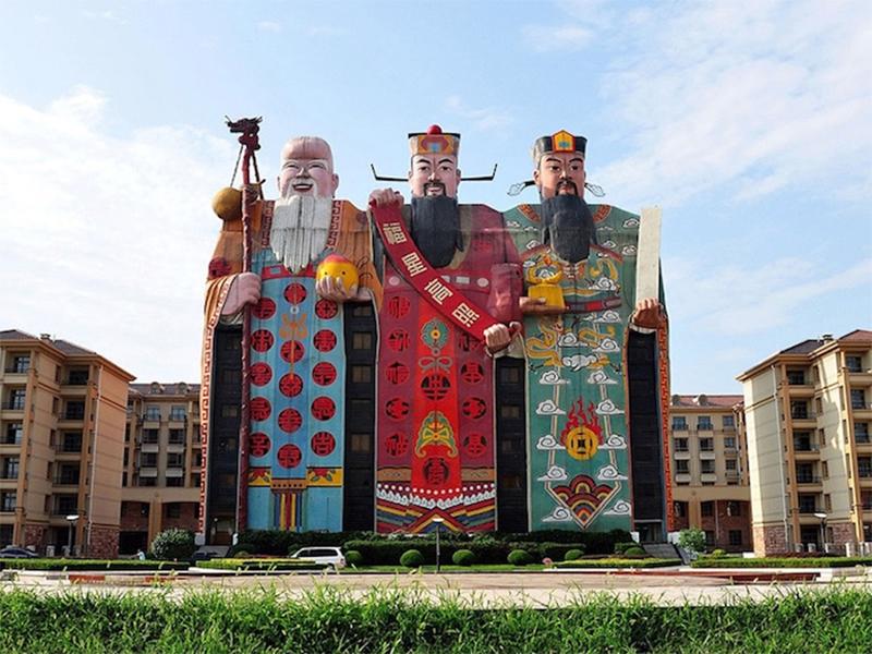 Hotel Tianzi Garden, na China