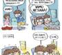 O amor verdadeiro em quadrinhos sobre o cotidiano