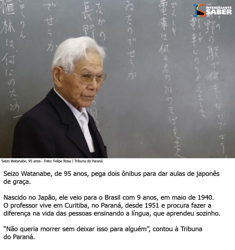 A dedicação de um professor.